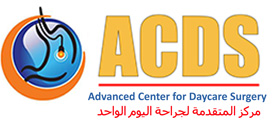 Advanced Center For Daycare Surgery